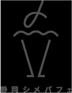 シンボルマーク